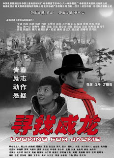 Looking For Jackie Chan, 7 Film Hollywood Yang Menghina Indonesia