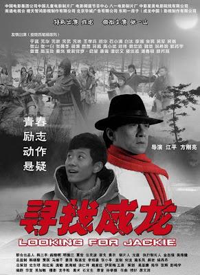 7 Film Dunia Yang Menghina Indonesia [lensaglobe.blogspot.com]