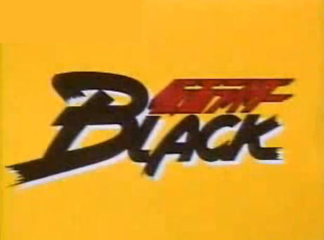 Masked Rider Black Philippine Run on IBC 13 the 90's