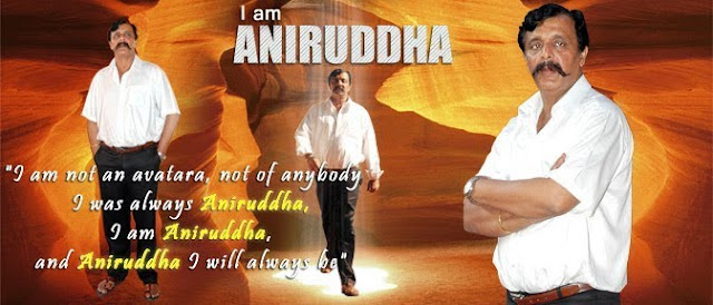 Sadguru Aniruddha Bapu