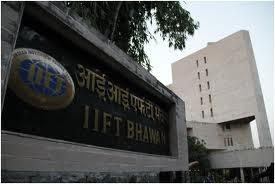 IIFT Bhawan, New Delhi