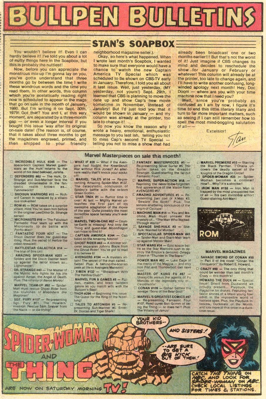Conan the Barbarian (1970) Issue #109 #121 - English 20