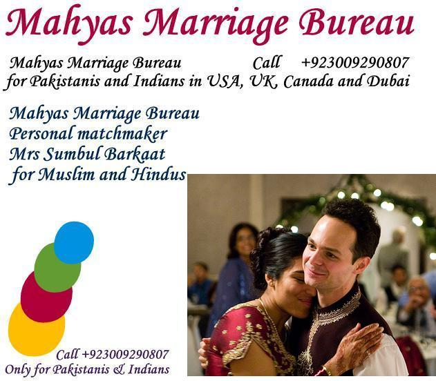 islamic marriage sites uk