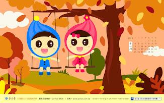 11月楓葉季