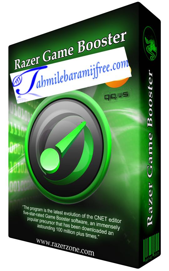 تحميل برنامج Razer Game Booster 4.2.45.0 لتسريع تشغيل الألعاب