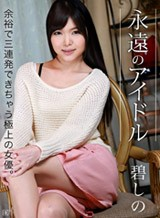 Watch JAV 080615315 Shino Aoi PORN XVIDEO [HD]