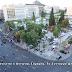 Σε ανεπανάληπτο φιάσκο εξελίχθηκε η ομιλία του πρωθυπουργού Αντώνη Σαμαρά στην πλατεία Συντάγματος (video)