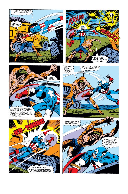 Captain America (1968) Issue #244 #159 - English 17