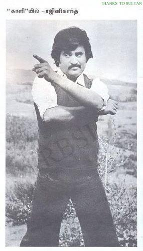 Super Star Rajinikanth Pictures 37