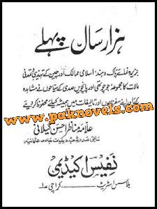 Hazar Saal Pehlay By Allama Manazir Ahsan Gillani