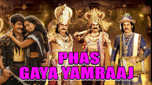 Phas Gaya Yamraaj 2015 Hindi dub 720p WEB 1.2GB