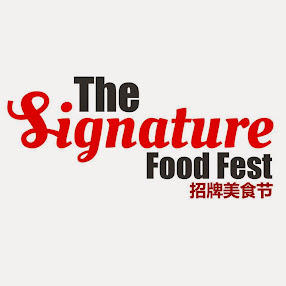 The Signature Food Fest 2nd Edition (Yearly Event)