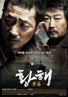 Hwanghae (The Yellow Sea)(2010)