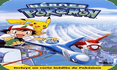 Héroes Pokémon: Latios y Latias