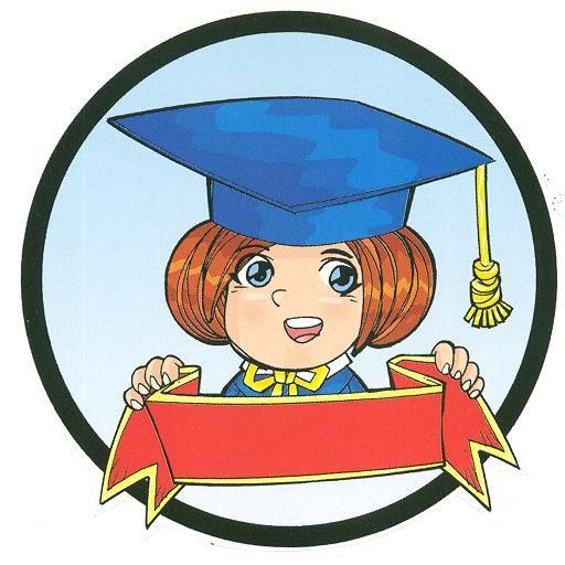 Dibujos de niños graduación de preescolar - Imagui