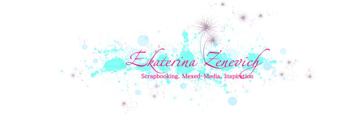 Ekaterina Zenevich
