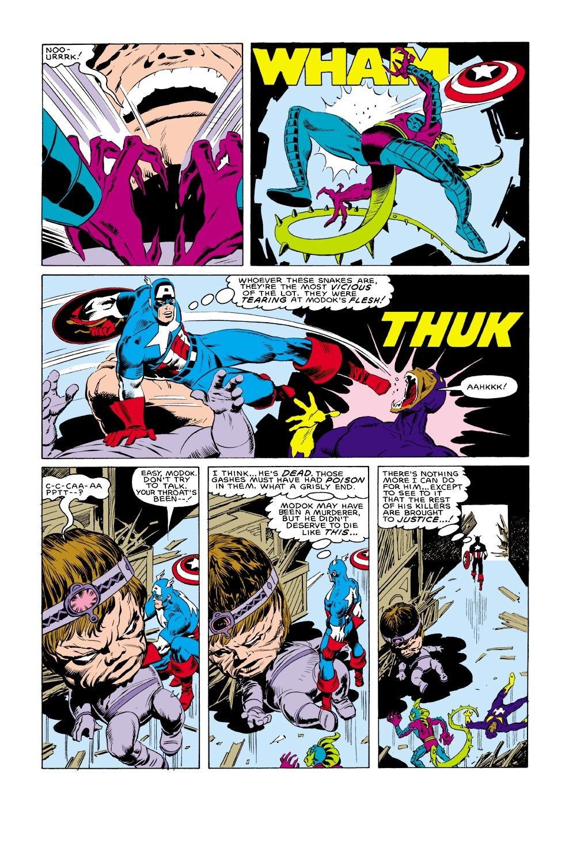 Captain America (1968) Issue #313 #241 - English 23