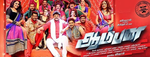 Aambala movie online booking in Pondicherry