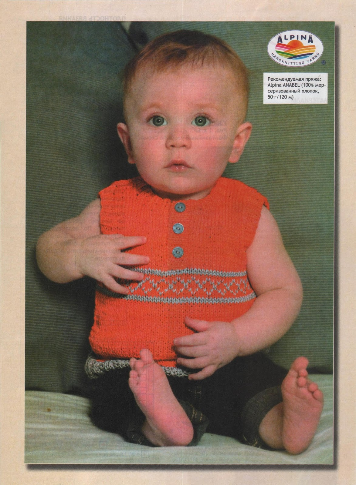 Вязание и развитие детей 23