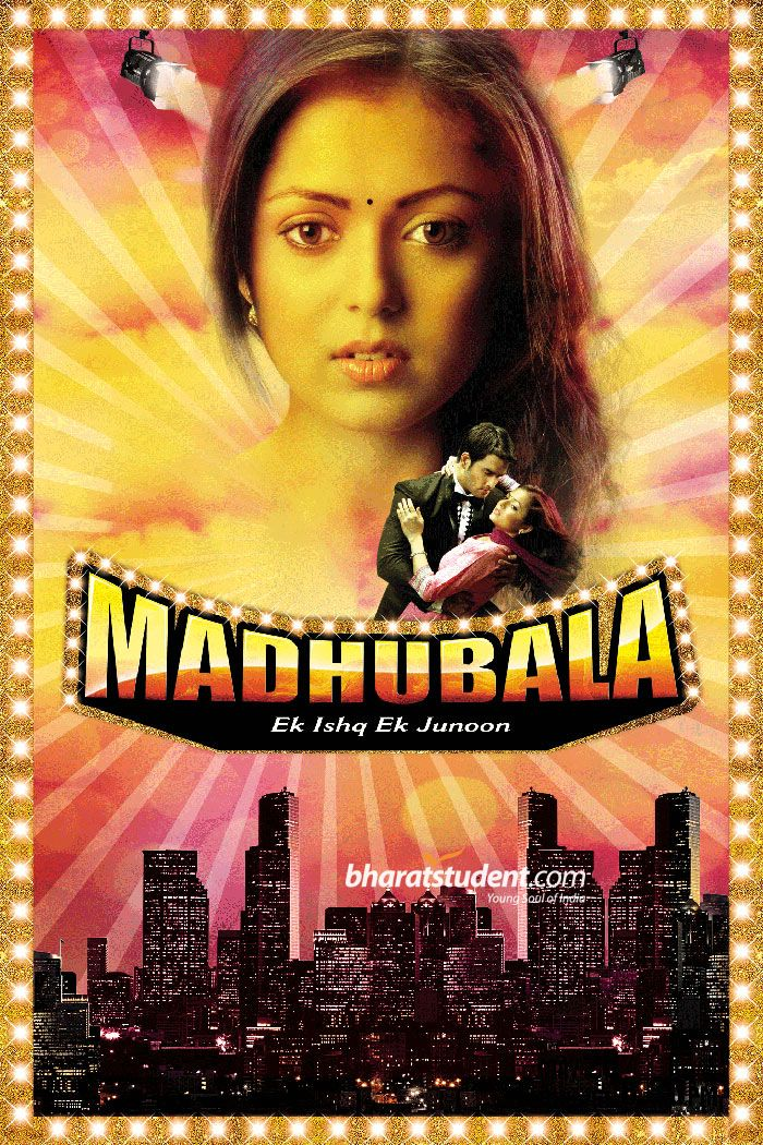 Home » Hindi Serials » Colors TV » Madhubala - Ek Ishq Ek Junoon