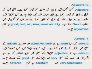 english language course in urdu pdf