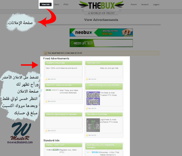 The-Bux الشركة الثانية عالميا كامل 99.jpg
