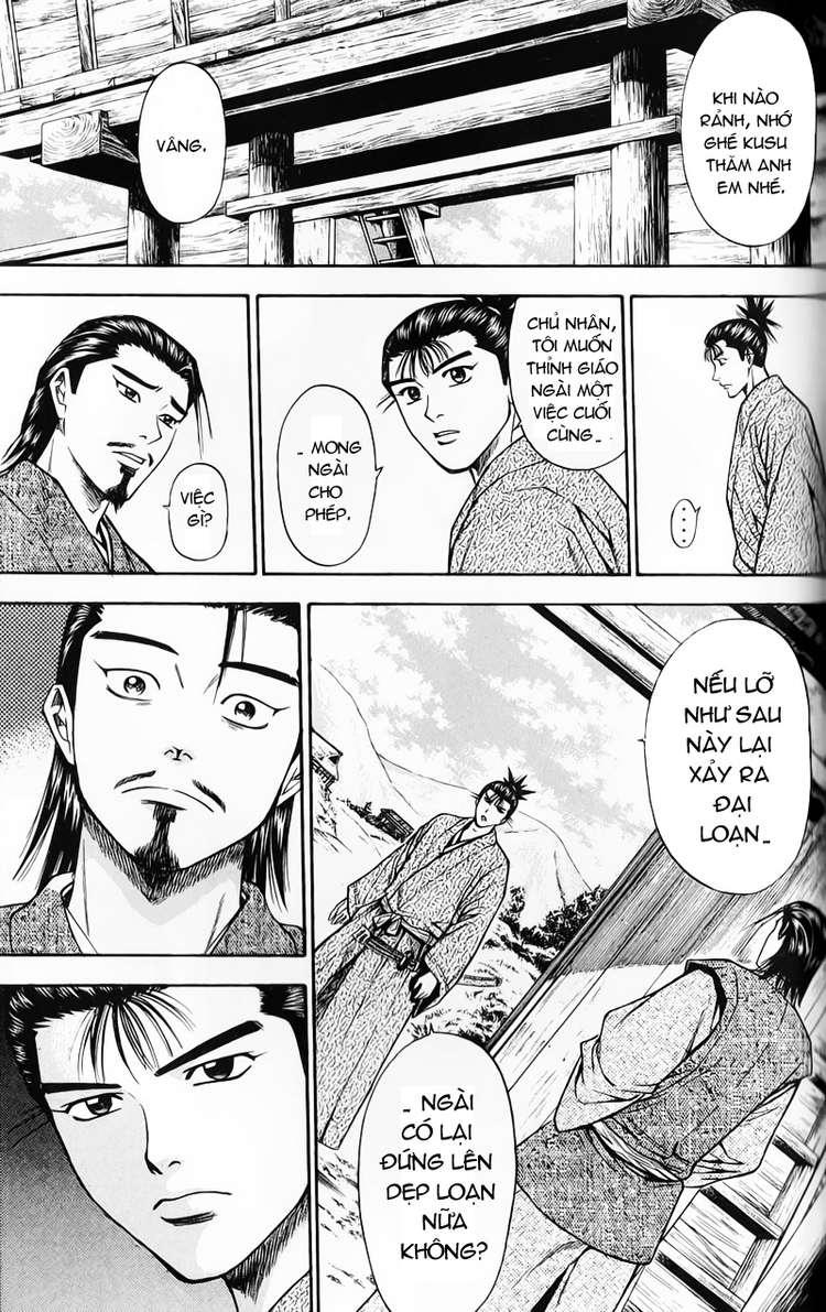 Sanzokuou - Sơn tặc Seyu: Chapter 51
