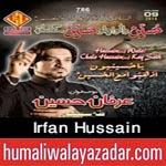 http://audionohay.blogspot.com/2014/10/irfan-hussain-nohay-2015.html