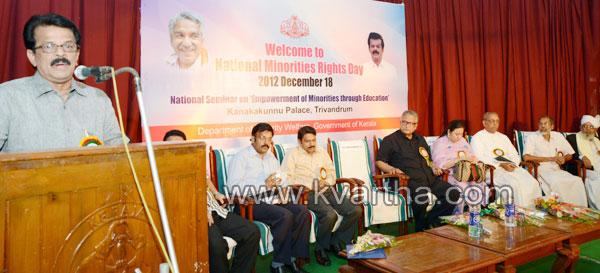 Minister Manjalamkuzhi Ali, Thiruvananthapuram, Kerala, Training Center, K. Muraleedharan, Students, Scholarship, Malayalam News, Kerala Vartha, Malayalam Vartha, Kerala News, Minority.