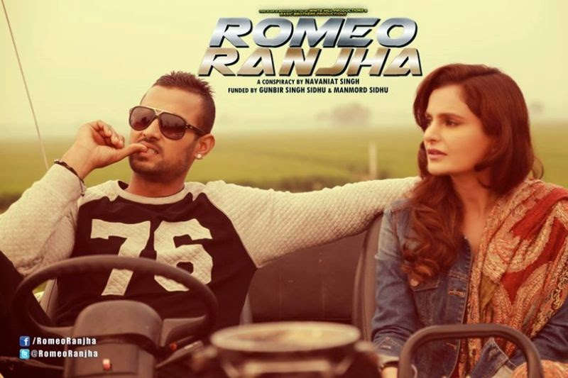 akhiyan de athroo lyrics - garry sandhu  romeo ranjha full hd