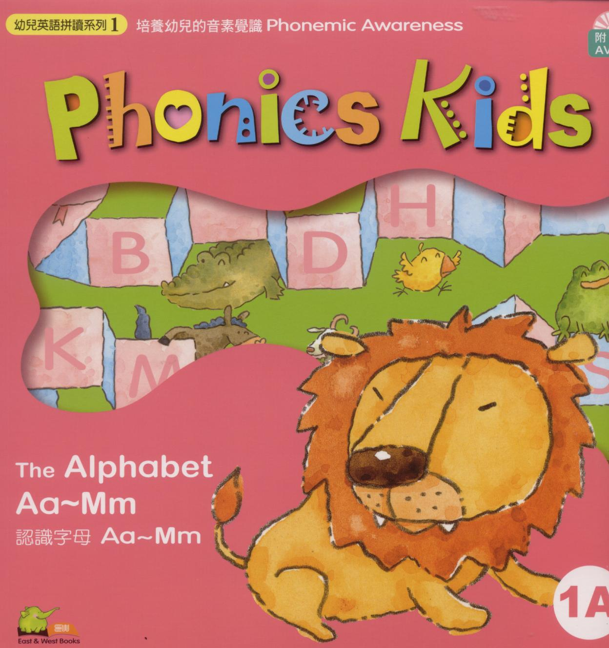 Worksheet Phonics Kids free download ebook phonics kids kids