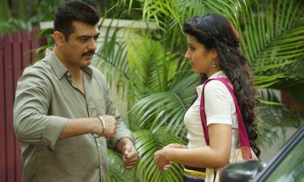 Yenthavaadu Gaani Movie photos