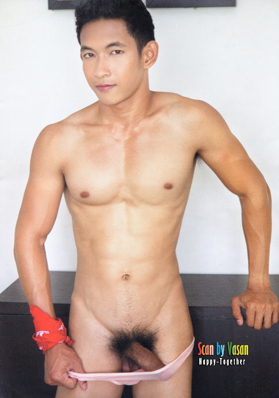 16338146e6ab5dede2bce3fb3876cdc83d204dd1 Hero   Thai Magazine Naked Asian Cock
