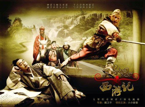 Ngô Thừa Ân và Tây Du Ký – Wu Chengen Ang The The Journey To The West 40/40 HDRIP FFVN