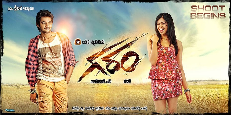 Garam Movie HD Posters