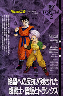 assistir - Dragon Ball Z Dublado Especial 2 - online