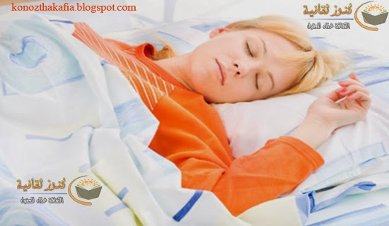 الأطعمة التي تساعدك على النوم والراحة