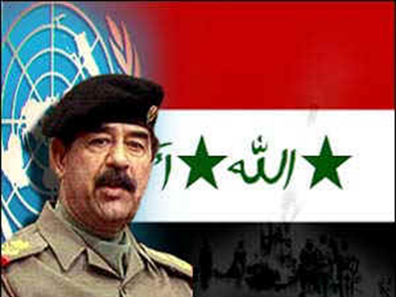 an analysis of war in iraq and ending of saddam husseins grip on power In the months that led up to the war of 1991, saddam hussein displayed qualities guarantee the president's grip on power saddam boasts that iraq can shrug.