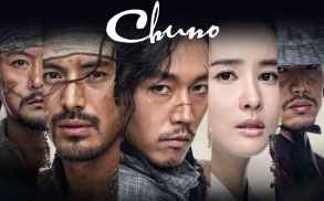 Chuno The Slave Hunters (Tagalog) July 17 2012