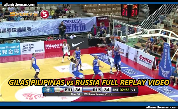 Gilas Pilipinas defeats Russia, 85-71 in Jones Cup 2015 (FULL GAME REPLAY VIDEO)