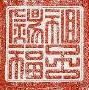 ₪  Văn Hiến Việt