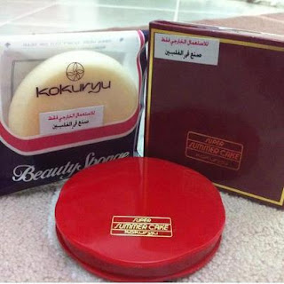 Bedak Arab Kokuryu Original Mesir - 50g