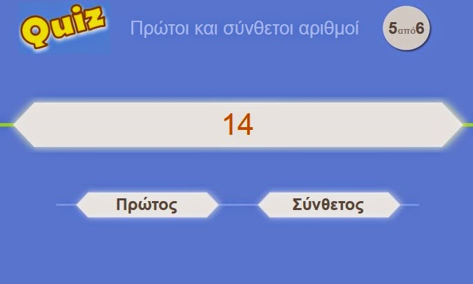 http://www.inschool.gr/G6/MATH/ARITHMOI-PROTOI-SYNTHETOI-PRAC-G6-MATH-MYtriviaBLUE-1409200804-tzortzisk/index.html