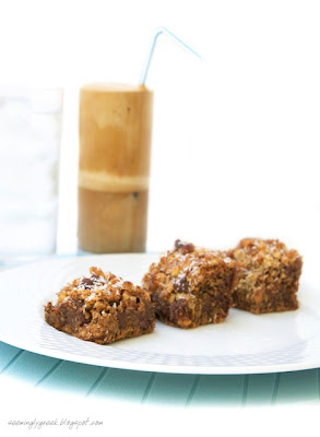 frappe cookiebars+6 The Greek Frappe