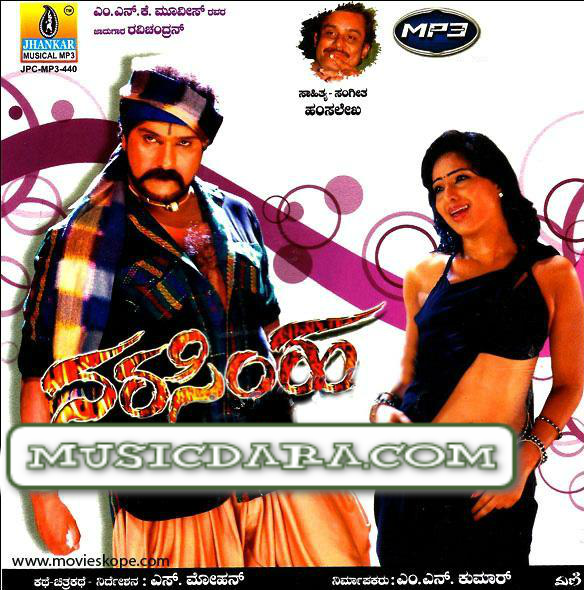New kannada songs 2011 free download
