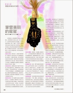PRESS ELLE CHINA APRIL 2014