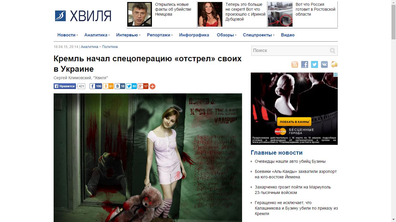 Трахают пленных русских девочек 23 фотография