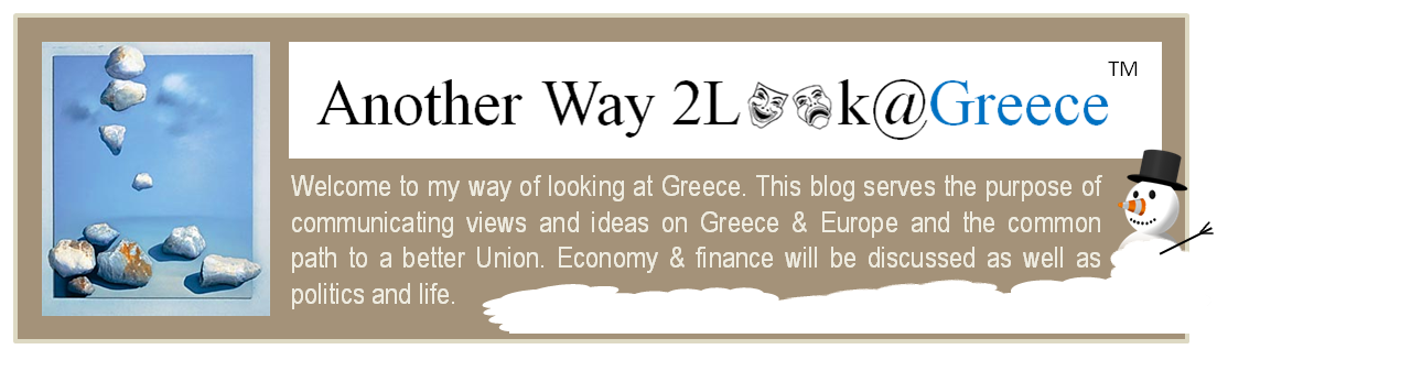 Another Way to Look at Greece