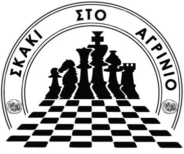 Σκάκι Στο Αγρίνιο
