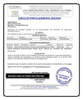 carta de Postulación para alistarse en el curso de oficial de policia